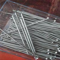 金裕 304不锈钢自攻螺丝十字沉头加长螺钉木螺丝平头螺丝钉M4*120