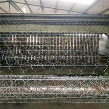 河道石笼网规格 包塑石笼网厂 昆明格宾网