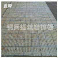外墙钢网岩棉插丝保温板 防火岩棉插丝板生产厂家