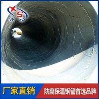 邯郸 内衬水泥砂浆防腐钢管 供货商家