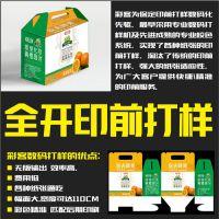 保定纸质手提袋制作印刷彩客专业包装定制