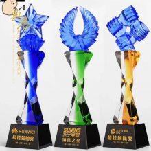广播电台舞蹈大赛奖杯 定做综艺节目奖杯 烟台琉璃奖牌定做公司
