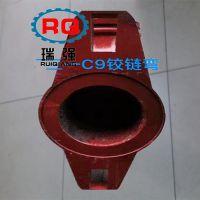 泵车配件厂家直销三一泵车配件铰链双层通铺高铬耐磨焊接10万方