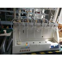 成都氨氮蒸馏器JTZL-6C挥发酚蒸馏器