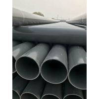 160低压排水管pvc灌溉管直销价格