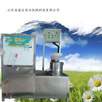 北京家用全自动豆腐机操作视频豆腐机加工设备免费提供技术