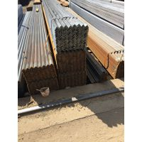 昆明市角钢20X20X4厂家直销通海材质Q235每支长度6米重量6.87公斤