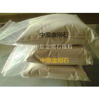长期销售 4-6um钻石粉 人造金刚石微粉 优质耐磨钻石粉