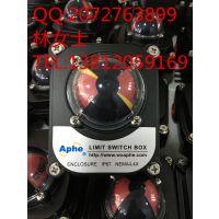 ALP-310N,ALS-300M2阀门位置反馈开关2SPDT
