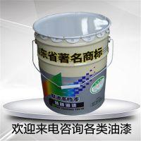 环氧树脂面漆联迪生产厂家颜色定制