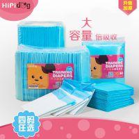 狗狗尿片狗尿垫尿布宠物尿不湿大容量小狗猫咪尿片宠物用品批发