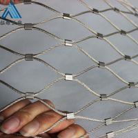 多股不锈钢扣网 室内装饰绳网 不锈钢绳网装饰网