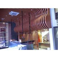 商场专用国景木纹弧形铝方通吊顶