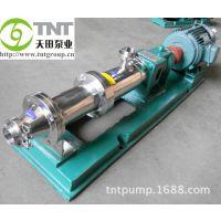 供应卫生级螺杆泵 单螺杆泵 不锈钢螺杆泵