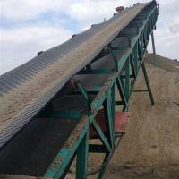 爬坡平行 平板皮带输送机双向升降输送机工地废料传送机