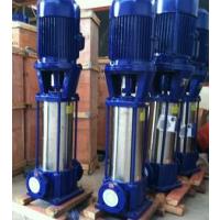 工程施压加压泵 125GDL100-20*9 75KW 上海众度泵业 高扬程变频泵