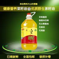 五季双秋山茶菜籽油5L