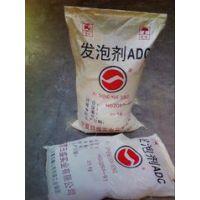 生产供应 AC发泡剂 ADC发泡剂 发气量大 高效EVA白发泡剂 PVC橡胶鞋材边材微孔发泡剂厂家批