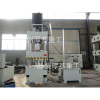 Y32-200T液压机 复合材料成型液压机 水泥切块成形液压机