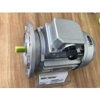 上海德东电机 厂家供应 YS7124 0.37KW B3 小功率铝壳电动机