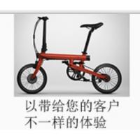 华兰海电动助力自行车专用的称重传感器