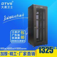 大唐卫士供应山西晋城机柜网络机柜1.6米32U服务器机柜标准19寸包邮