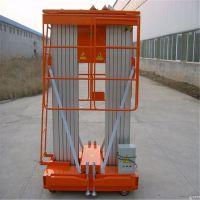 山东金富豪厂家专业生产 液压升降平台 铝合金式升降机 家用电梯 安全可靠