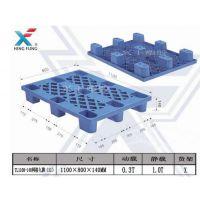 汕头兴丰直销塑料托盘 1100*800单面网格九脚塑胶卡板 防潮板 HDPE