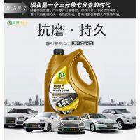 贵州汽车发动机油批发润滑油十佳品牌汽油机油厂家直销