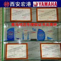 雅马哈5KW发电机组5KW进口发电机销售维修EF6000TE