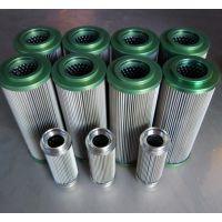 电厂吸油过滤器滤芯 TFX(ZX)-400×100