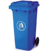 沧州志鹏供应大号加厚工业塑料垃圾桶带摇盖无盖环卫垃圾箱
