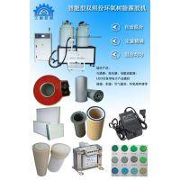 东莞久耐机械厂家直销双组份环氧树脂自动配比灌胶机