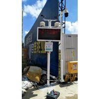 广东工地防尘仪 建设工地扬尘污染监测 扬尘视频监控系统 数据联网 OSEN