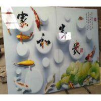 珠海UV平板打印加工个性化平板UV打印定制力奇广告喷绘