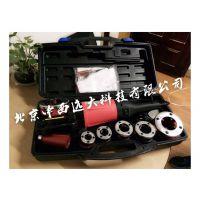 中西供手持式电动套丝机/格玛 型号:TB41-YKZS-GMTE-03库号:M364273