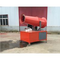 淄博市工地全自动雾炮机 石料厂粉尘降尘喷雾机设备华祥厂家安装价格