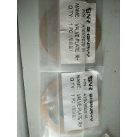 维修供应液压配件A10VS028配油盘,维修液压马达减速机