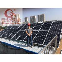 兰州程浩供应;青海格尔木10kw 15kw 太阳能光伏离网发电设备