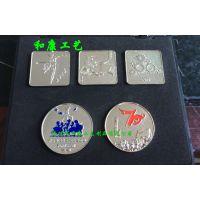 在哪能定制金属徽章 深圳和康工艺专业制作各类金属工艺品