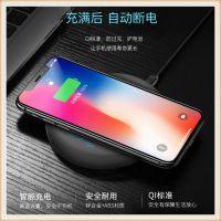 柠檬智品 三星 飞碟无线充 快速充电超薄 苹果iphon8 安卓 通用 充电器 私膜专利
