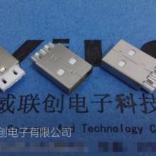 A公超短体 焊线式 带孔(米黄色胶芯-LCP-ROHS-镀金-CAD图纸)