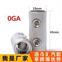 2包线耦合器端子接头1/0 GA AWG压力表连接管固定螺钉