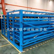 卧式板材货架竣工 板材货架厂