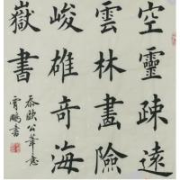 在郑州进行书法加盟以后,不用为老师的问题担忧了