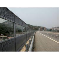 百叶与透明板组合型声屏障/喜振金属隔音墙厂家
