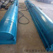 高扬程潜水泵 天津东坡泵业厂家