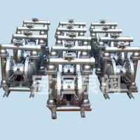 厂家供应铸铁QBK-40嘉兴市气动隔膜泵QBY3-10 不锈钢-隔膜泵,气动隔膜泵,电动隔膜泵