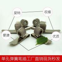 田正三大厂家直销 金属弹簧笔插多功能实用笔插规格可选精致便携