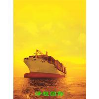 中国到墨尔本海运家具用品 如何找到一个靠谱的物流服务公司